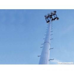 Portatif merdivenli projektör direği